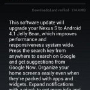 Jelly Bean est disponible en téléchargement pour les Nexus S
