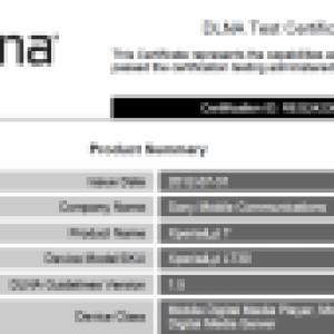 Le nom définitif du Sony LT30 (Mint) sera-t-il Xperia T ?