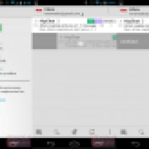 Gmail 4.2 offrira le pinch-to-zoom et le swipe pour supprimer/archiver une conversation