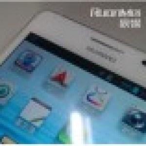 Le Huawei Ascend D2 se dévoile en photos avant le CES