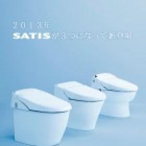 Vos toilettes à portée du smartphone