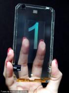 Polytron Technologies dévoile le premier smartphone transparent