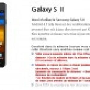 Samsung révèle les détails de Jelly Bean sur le Galaxy S II