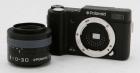 CES 2013 : Polaroid présente un appareil photo Android