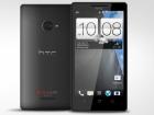 HTC M7, l'annonce officielle prévue le 19 février ?