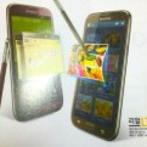 Le Samsung Galaxy Note II apparaît dans deux nouvelles couleurs