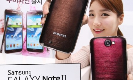 Samsung annonce les Galaxy Note II Amber Brown et Ruby Wine