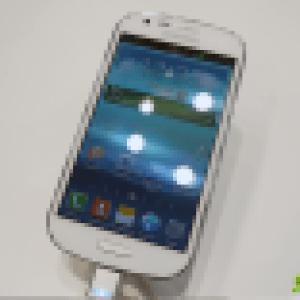Prise en main du Samsung Galaxy Express : un smartphone LTE pour les petits budgets