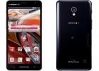 LG Optimus G Pro : premier smartphone à disposer d'un quadruple-coeur Snapdragon 600