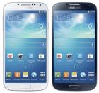 Galaxy S4, la liste des modèles qui seront commercialisés dans chaque pays