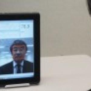 Fujitsu a développé une application capable de calculer votre rythme cardiaque en temps réel