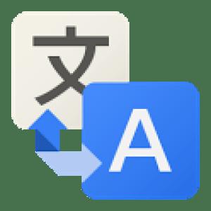 Google Traduction fonctionne désormais en hors-ligne avec 51 langues