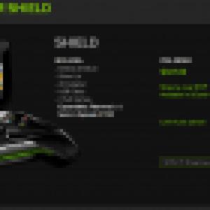La Project Shield arrivera en précommande le 20 mai à 349$