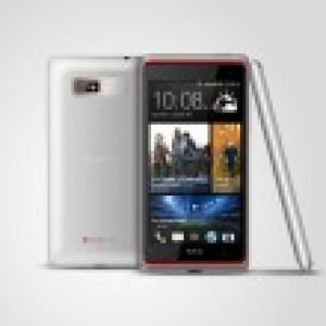 HTC Desire 600 : le milieu de gamme taïwanais enfin révélé