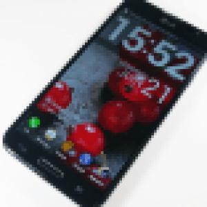 Test du LG Optimus G Pro (E986)