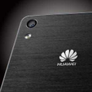 Huawei continue de publier des informations sur l'Ascend P6