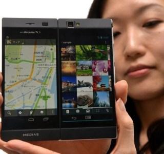 NEC ne fabriquera plus de smartphones