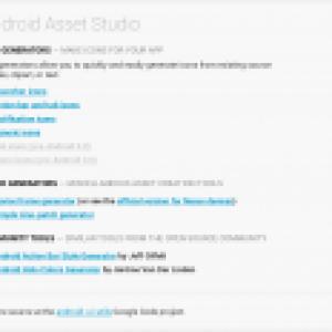 Android Asset Studio : le site indispensable pour les développeurs Android