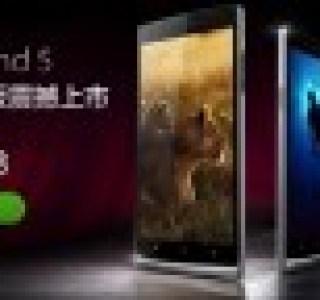 L'Oppo Find 5 TD est officialisé avec un Snapdragon 600