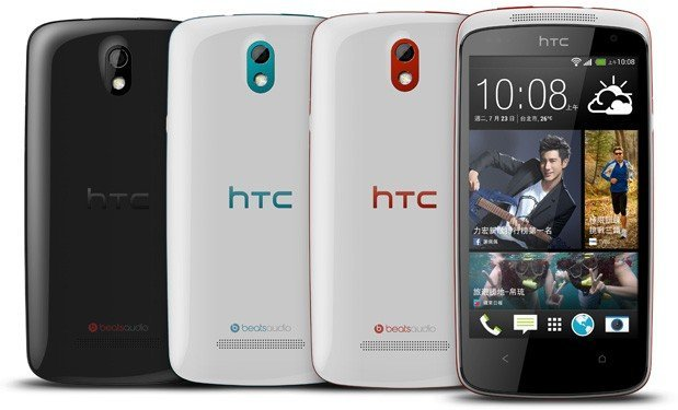 HTC officialise son Desire 500 à Taïwan