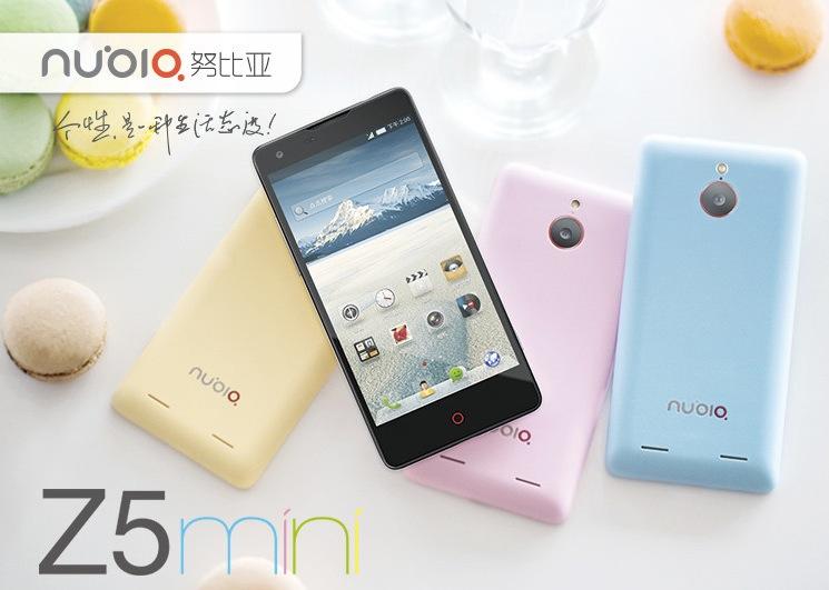 Le ZTE Nubia Z5 mini est officiel : un «mini» de 4,7 pouces