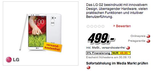 Le LG G2 passe à 499 euros en Allemagne