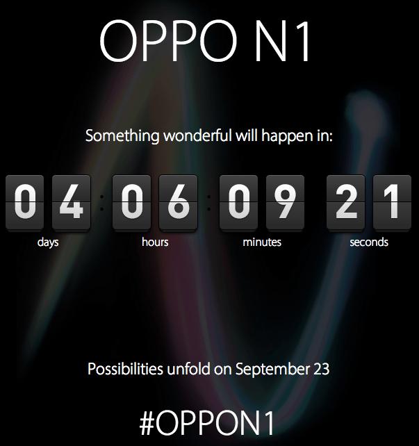 L'Oppo N1 sera présenté samedi 31 août