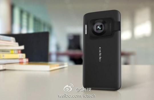 Oppo N1 : son panneau tactile arrière officialisé