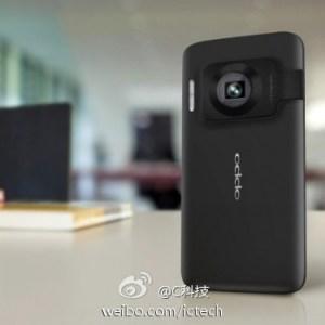 Le lancement de l'Oppo N1 aura lieu le 23 septembre