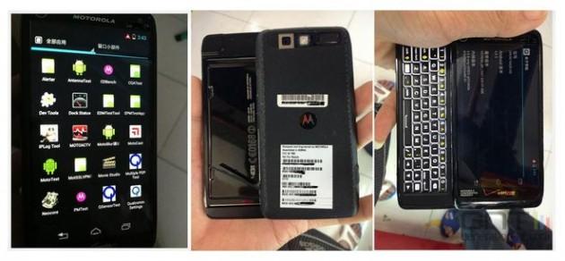 Motorola Droid 5 avec un clavier complet physique ?