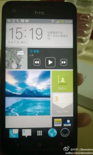 Une image du futur OS de HTC en Chine ?