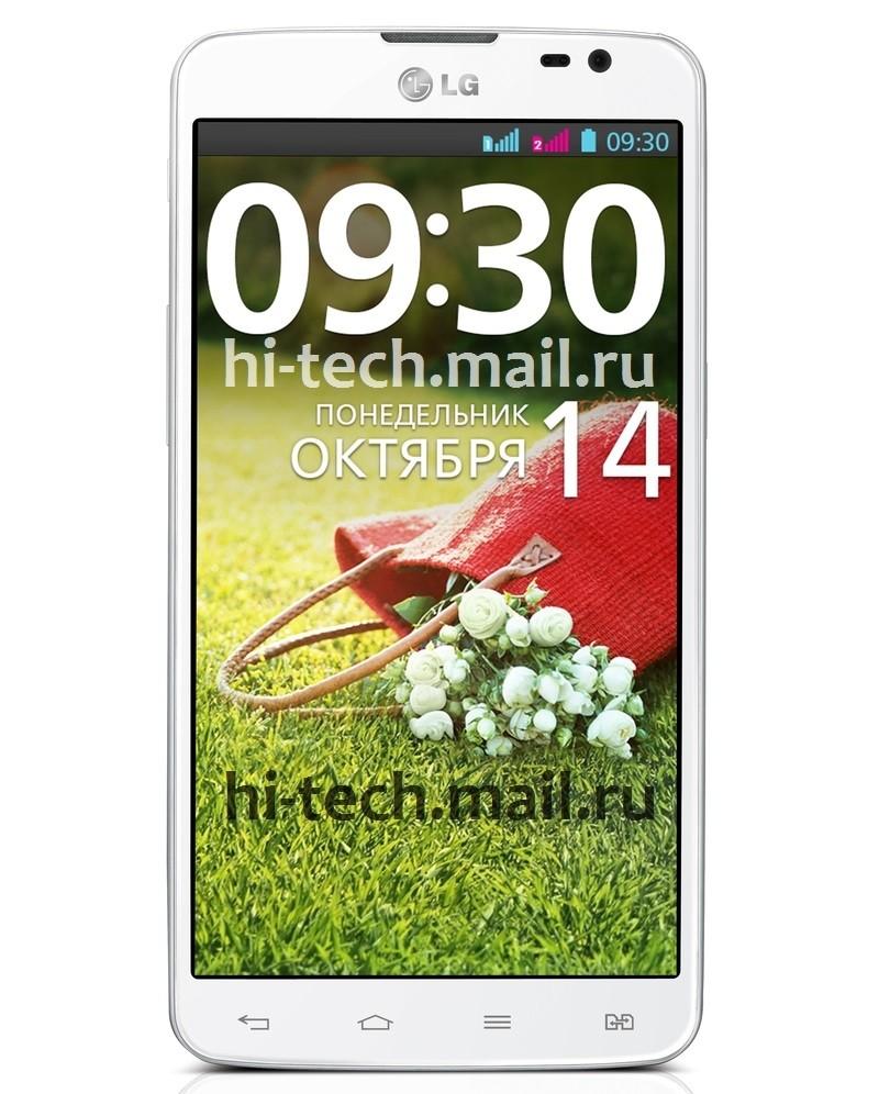 Le LG G Pro Lite Dual apparaît en ligne