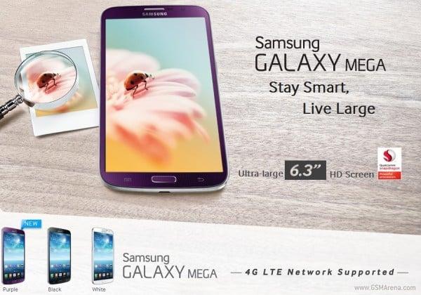 Le Samsung Galaxy Mega 6.3 sortira en violet