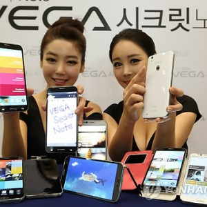 Pantech tente le compromis entre iPhone 5S et Galaxy Note 3 avec son Vega Secret Note