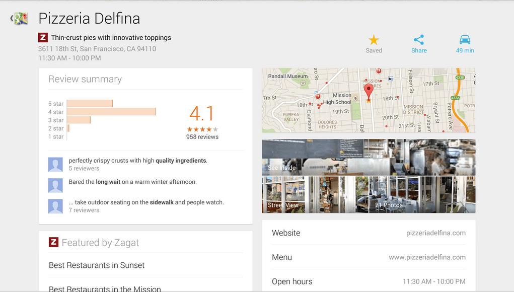 Google Maps 7.3 : quelques nouveautés repérées !