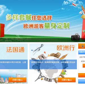 China Telecom : le nouvel MVNO CTExcelbiz sur le marché français