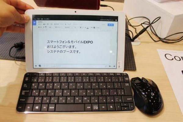 Samsung dévoile sa tablette sous Tizen, prêt pour l'offensive ?