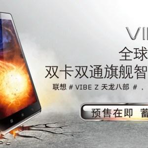 Lenovo Vibe Z : un smartphone haut de gamme de 5,5 pouces avec un Snapdragon 800