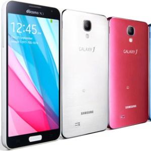 Samsung Galaxy J : une commercialisation au-delà du Japon en prévision ?