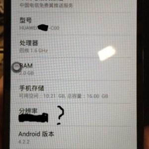 Huawei Ascend Mate 2 : écran Full HD et 2 Go de RAM ?