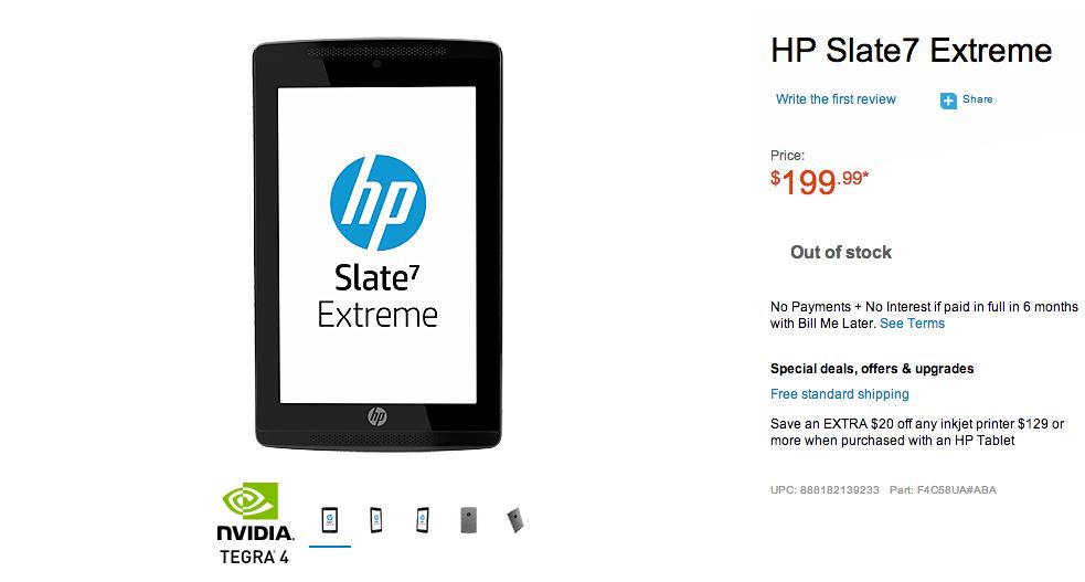 HP Slate 7 Extreme : enfin disponible aux États-Unis, la France pour bientôt ?