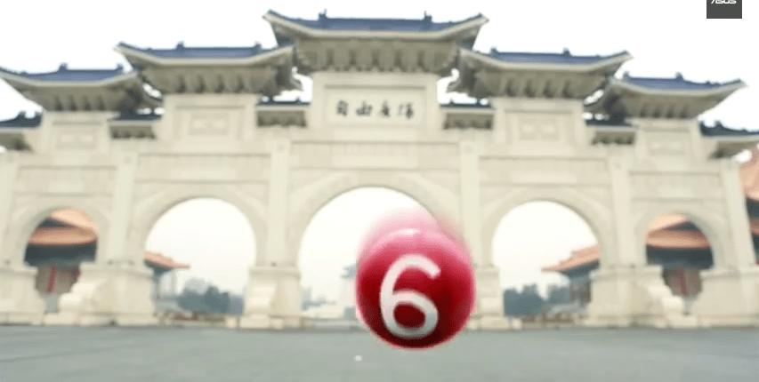 Asus tease son CES 2014 : des smartphones de 4 à 6 pouces au programme ?