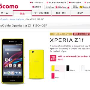 Le Xperia Z1 Mini sortira le 16 décembre au Japon mais pas de nouvelles d'une sortie internationale