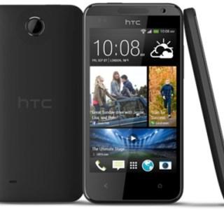 Le HTC Desire 310 arrive en France à 149 euros