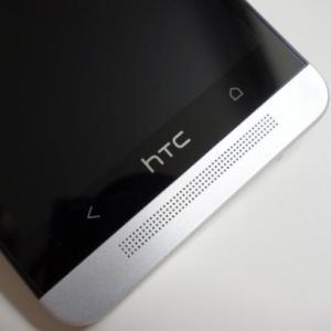 All New HTC One : ses caractéristiques et son guide de vente apparaissent en détail