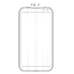 Samsung publie un brevet de smartphone sans bouton home