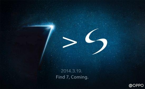 Quand Oppo raille le Galaxy S5 au profit de son Find 7
