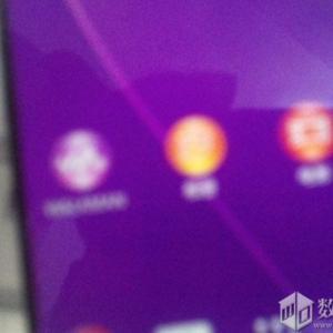 Le Xperia Z2 en finira-t-il avec la mode des (larges) bordures d'écran de Sony ?