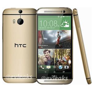 Le HTC All New One se présente en détail dans une vidéo leakée
