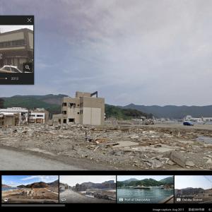 Google Street View remonte désormais le temps
